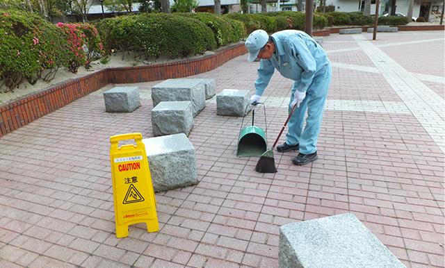 公園の清掃管理