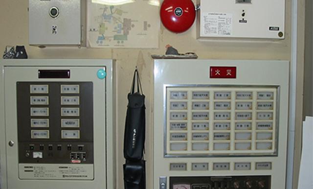 消防設備管理業務